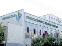 Главный корпус Уральской ГСХА